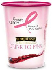 This colorful and reusable cup serves as a constant reminder of the needs of its charity.